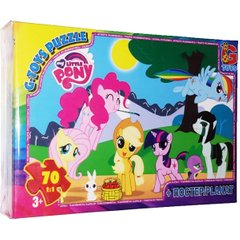 Пазлы My Little Pony, 70 элементов