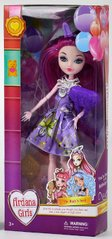 арт. DH2119 Кукла Ardana аналог Ever after high