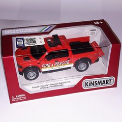 арт. KT5365W  Модель 2013 Ford F150 SVT Raptor SuperCrew (Fire Rescue), Kinsmart